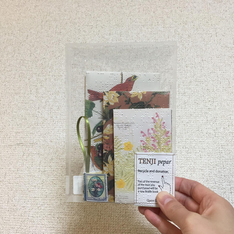 SILVER RIBON ハンドメイド封筒セット(タテ)