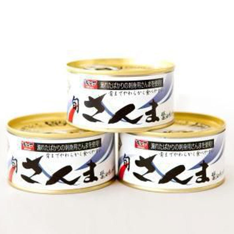 木の屋の缶詰 さんま醤油味 6缶セット