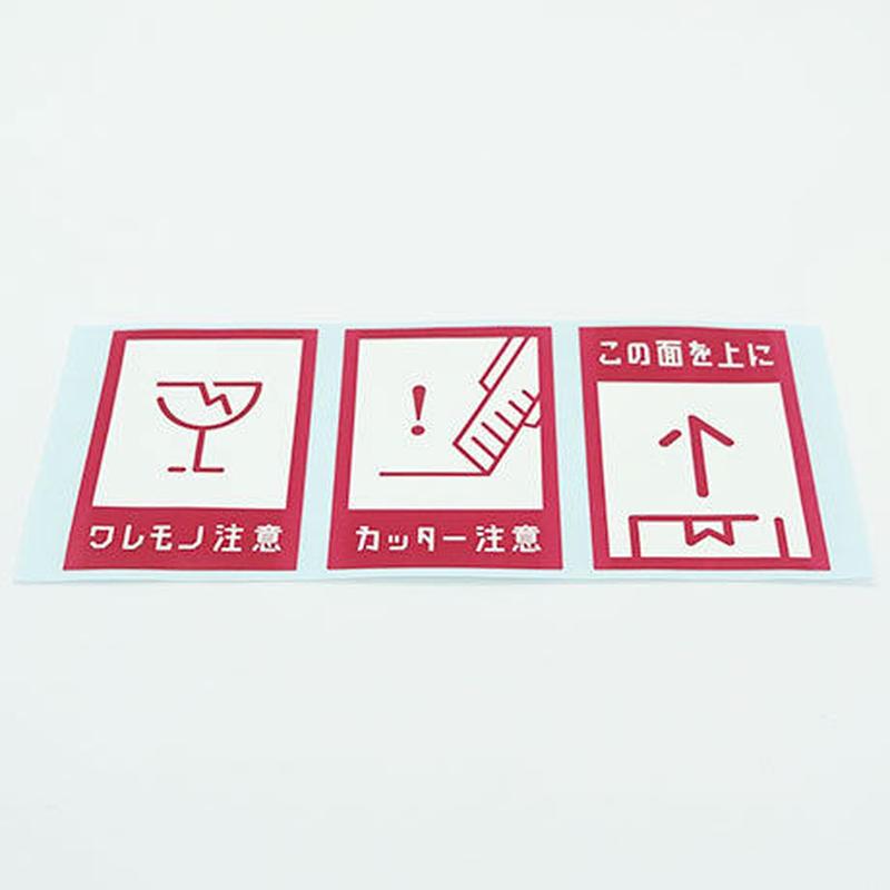 【ケアシール】3点計90枚セットBタイプ