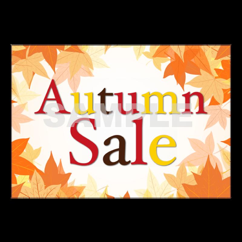 【POPテンプレート】Autumn Sale
