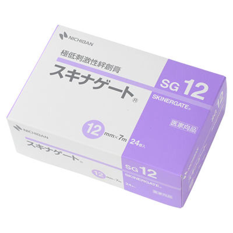 NICHIBAN SKINERGATE For Lower Eyelash [24rolls/1box]