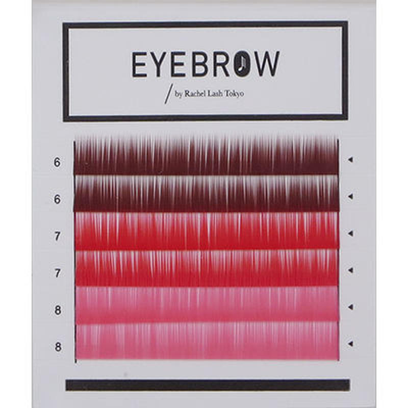 Eyebrow Extension Burgundy 0.15mm×6,7,8mm