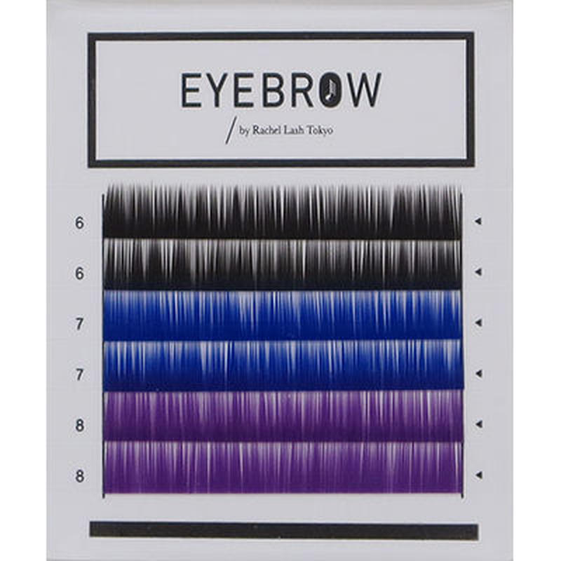 Eyebrow Extension Blue 0.15mm×6mm,7mm,8mm