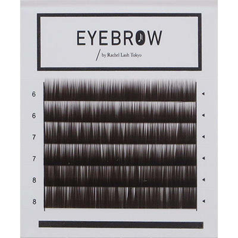 Eyebrow Extension Dark Brown  0.10mm×6mm,7mm,8mm