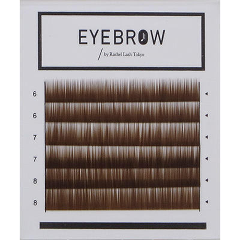 Eyebrow Extension Khaki Brown  0.10mm×6mm,7mm,8mm