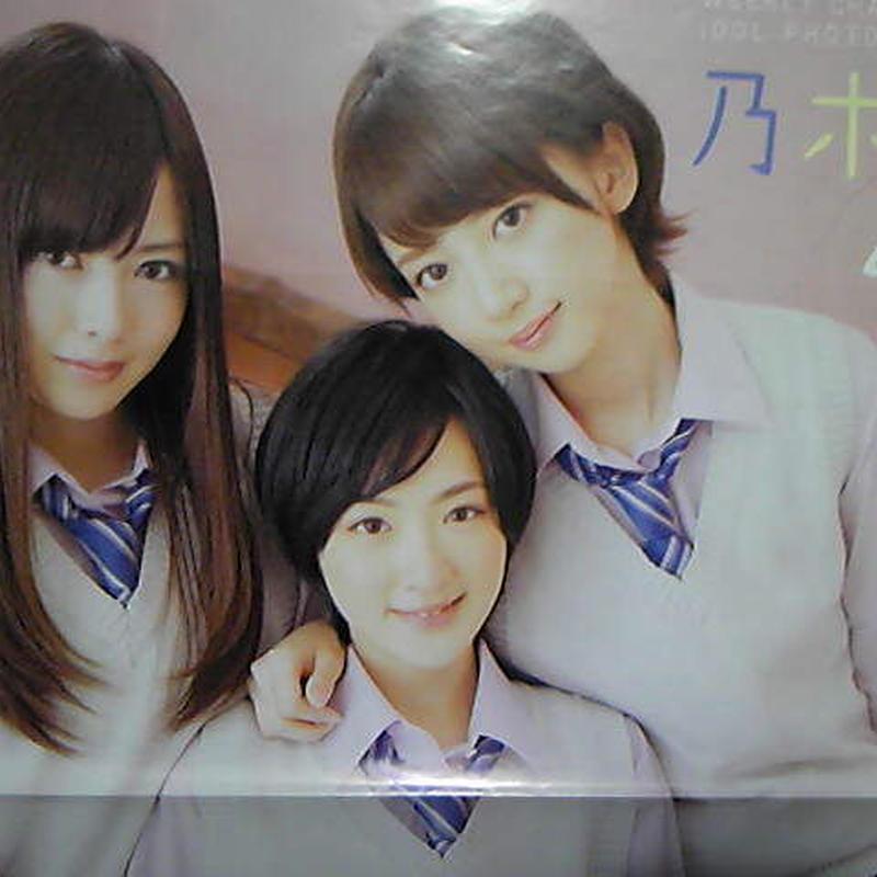 ▼00 ポスター 両面 乃木坂46