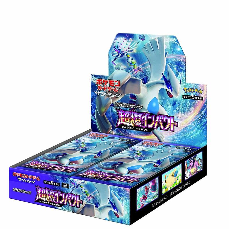 Pokemon Card Game Sun /& Moon Expansion pack Tag Bolt Booster Box center Limited