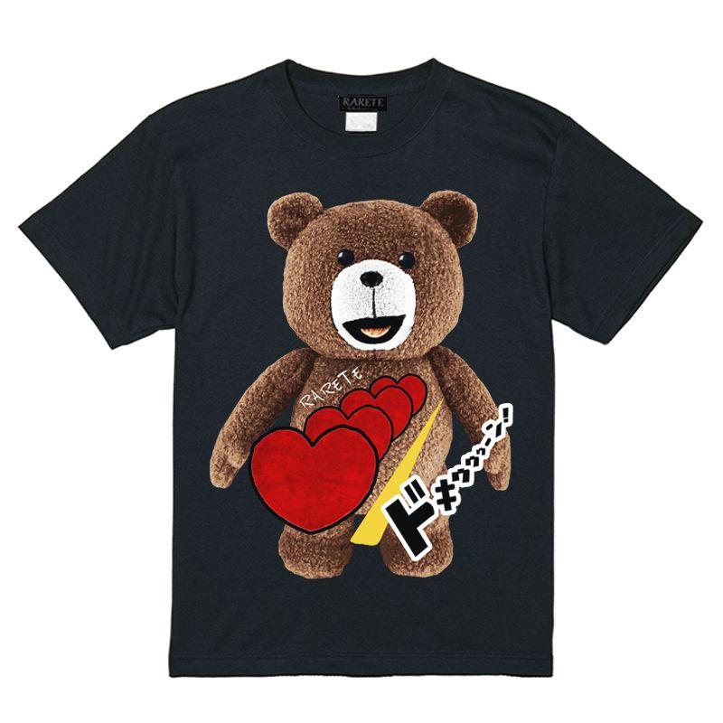 RARETE (ラルテ)   テディベア ハート ドキゥゥゥーン!  Tシャツ ブラック