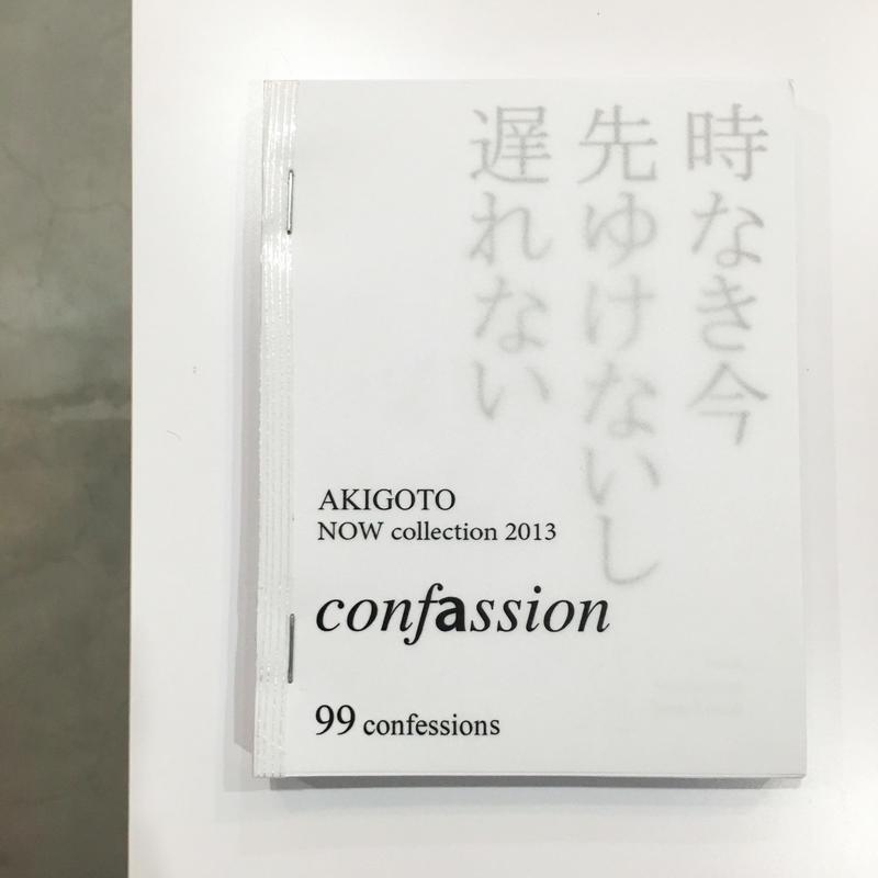 Confassion / Aki Goto (後藤 輝)