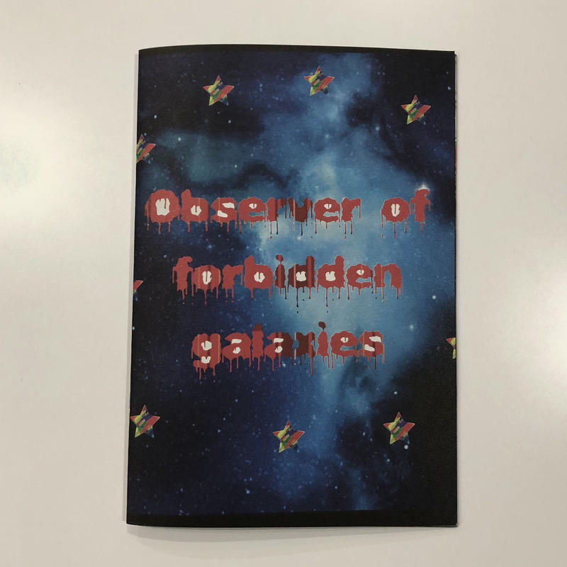 Observer of Forbidden Galaxies by Ben Kadow