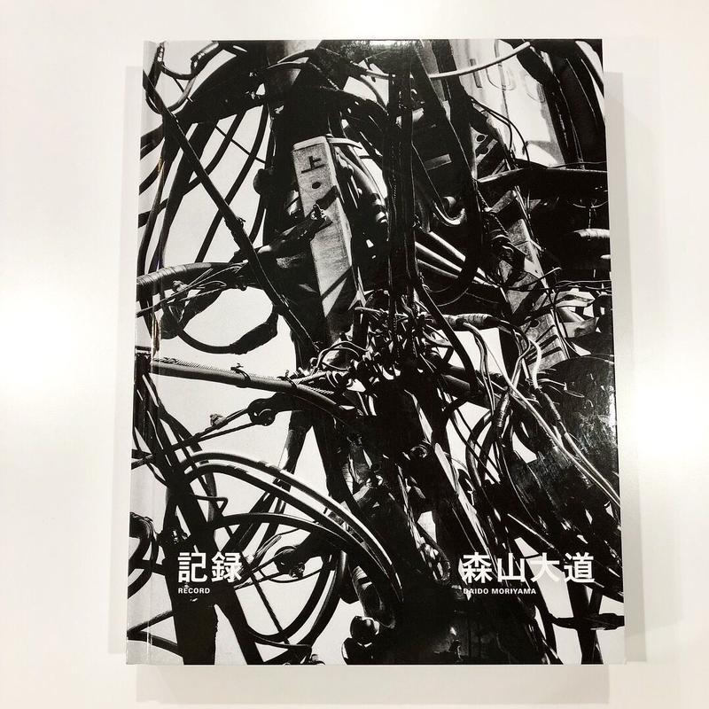 記録 (Akio Nagasawa Edition) 森山大道