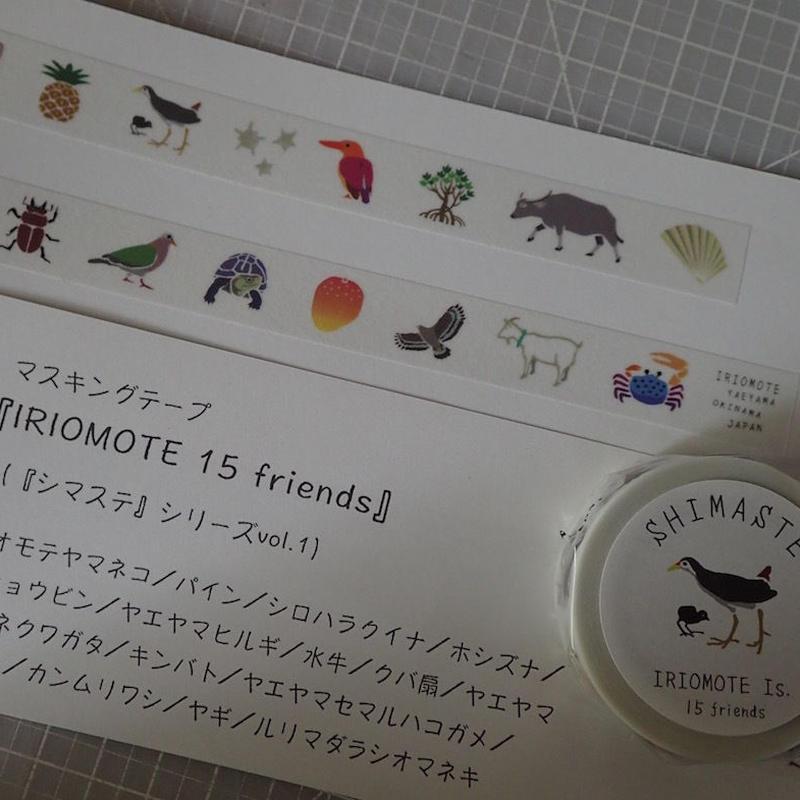 マスキングテープ『シマステ』IRIOMOTE Is. 15 friends