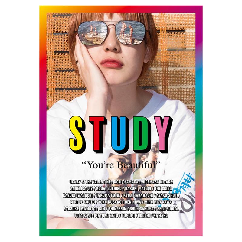 STUDY vol.5