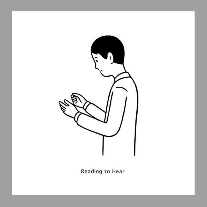 Reading to Hear / Iwamura Ryuta