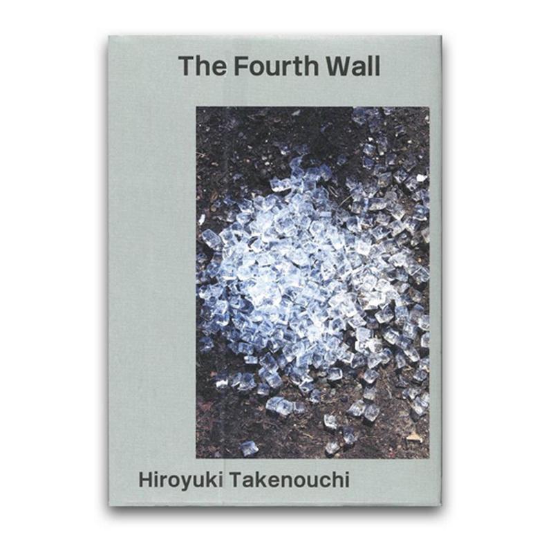 The Fourth Wall  第四の壁 / 竹之内祐幸