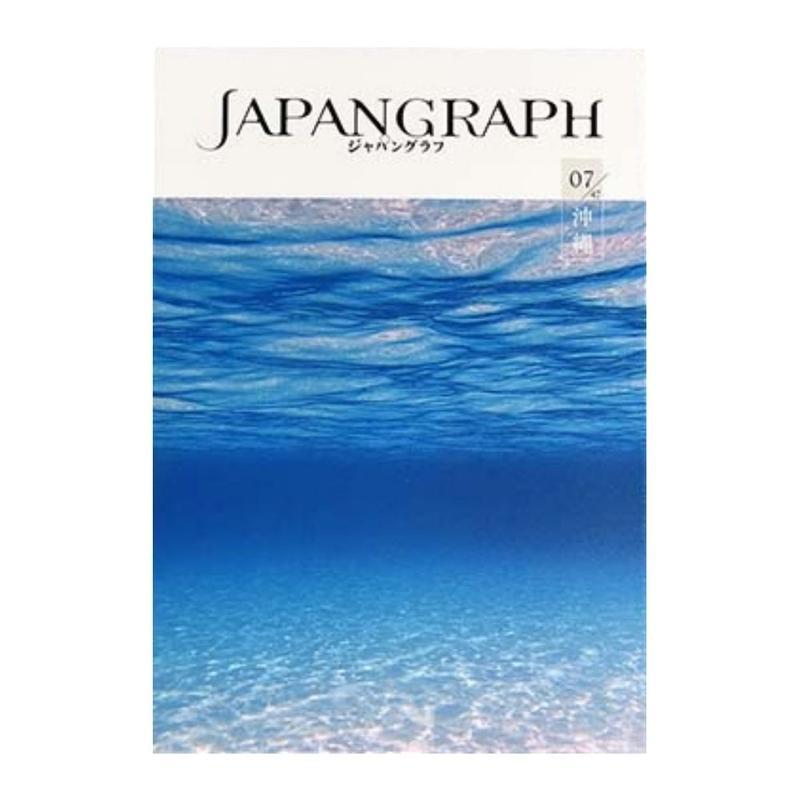 JAPANGRAPH 07/47(沖縄)