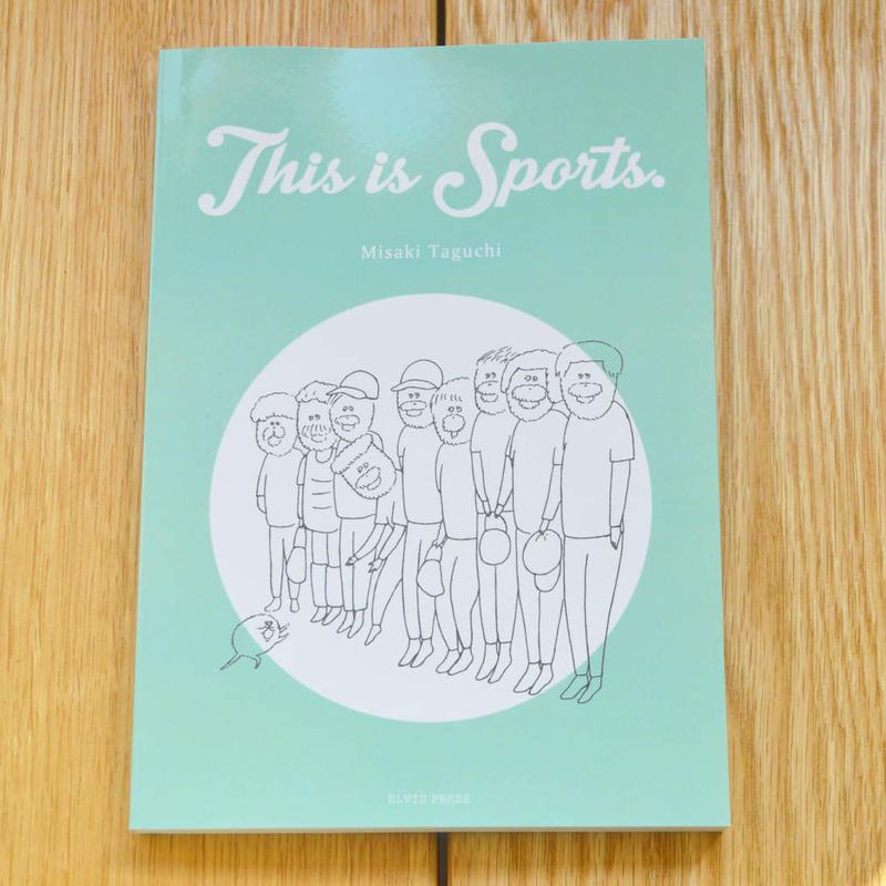This is Sports / 田口美早紀