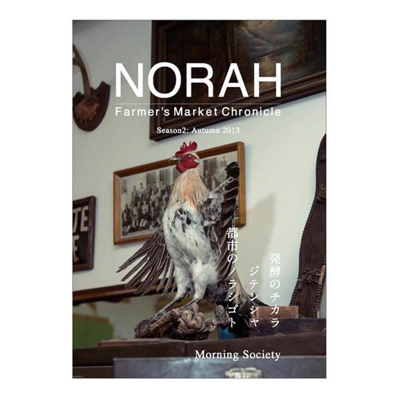 NORAH Season2