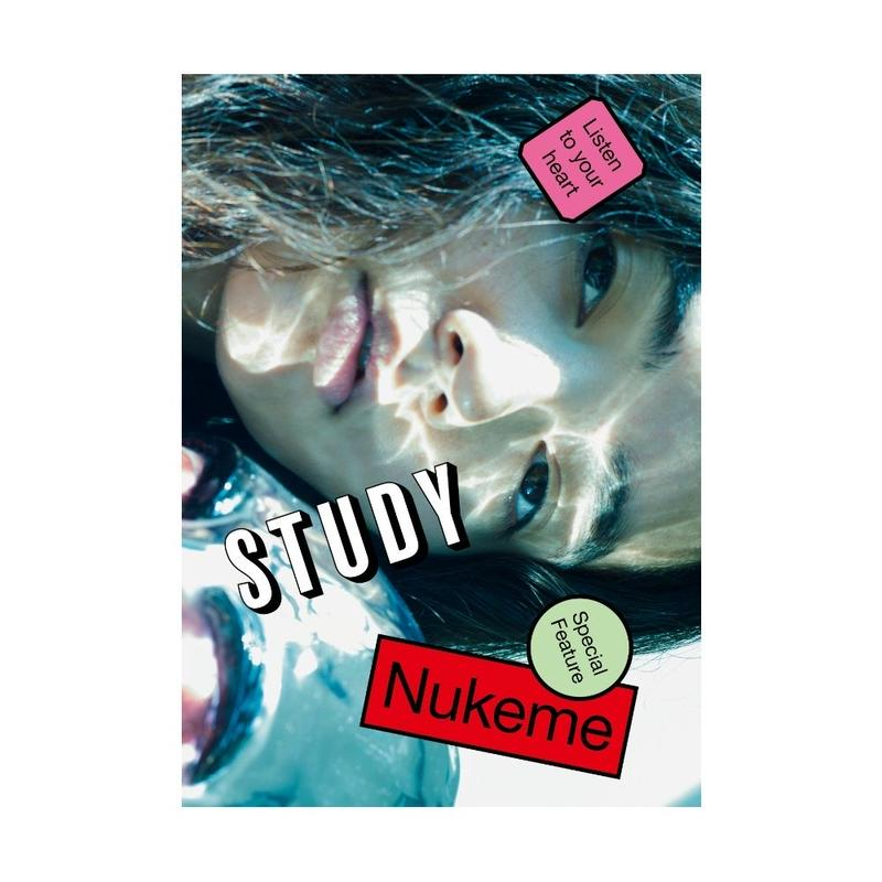 STUDY vol.6
