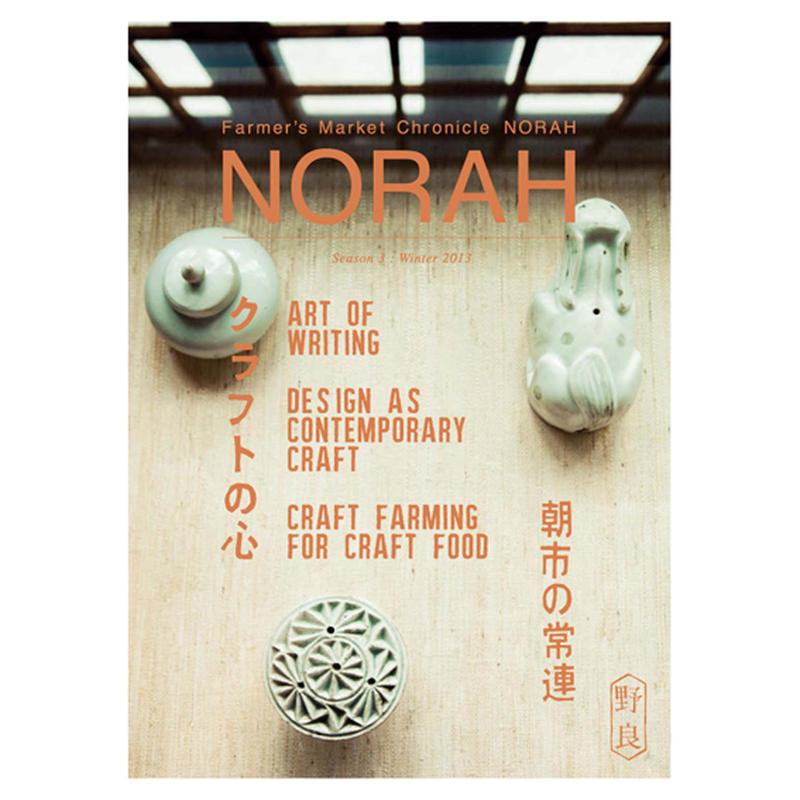 NORAH Season3
