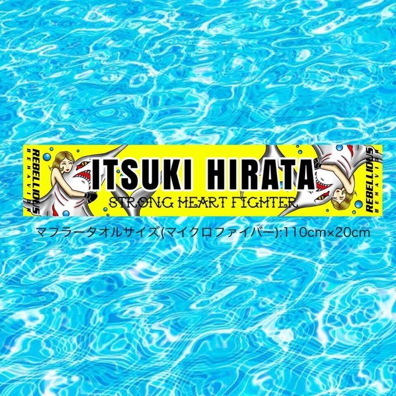 ITSUKI HIRATA TOWEL