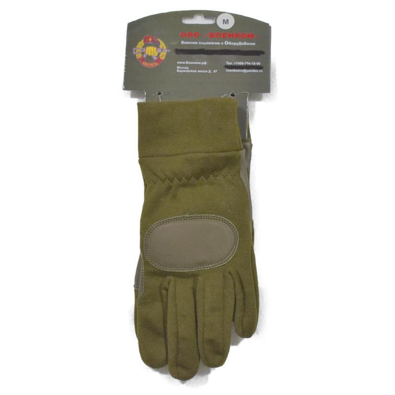ロシア製 ノメックス / ゴートスキン グローブ 手袋