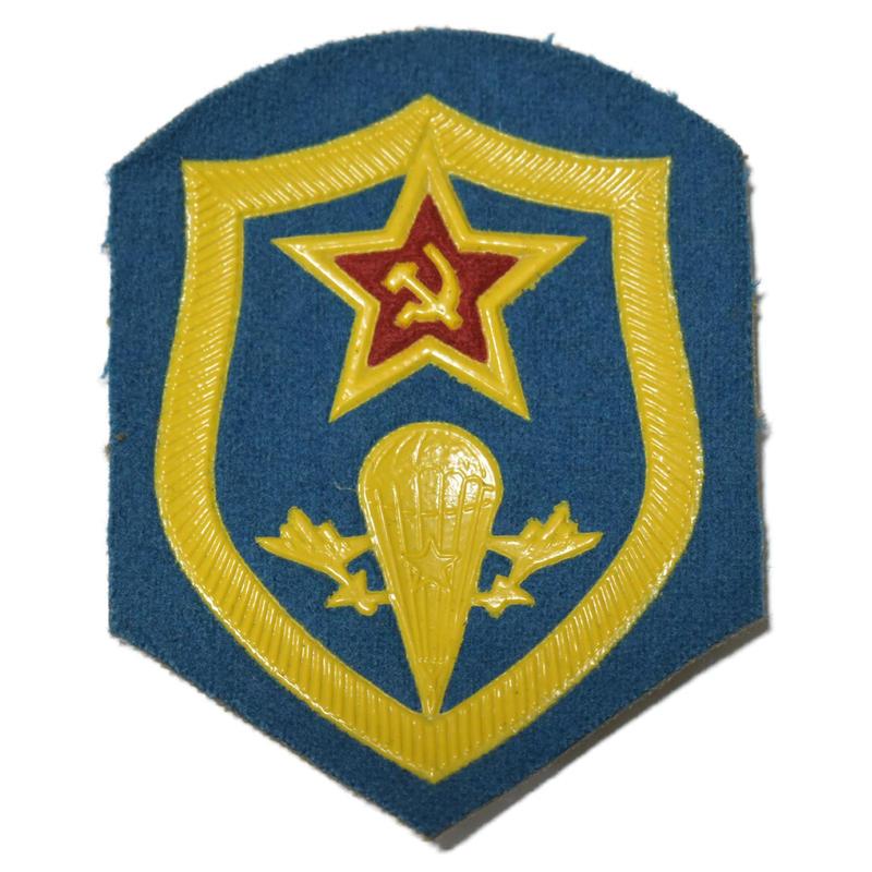 ソ連製 空挺軍 袖章