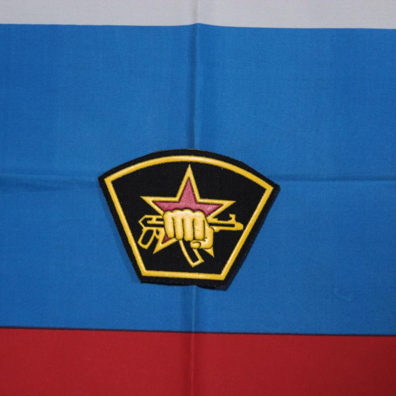 ロシア製 ロシア国内軍 Vityaz パッチ