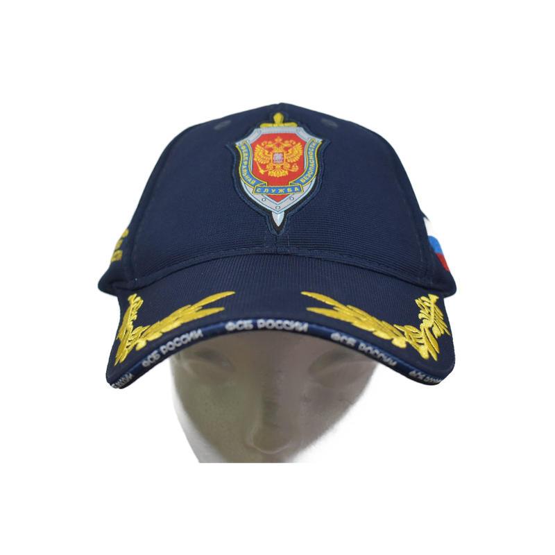 ロシア製 FSB キャップ