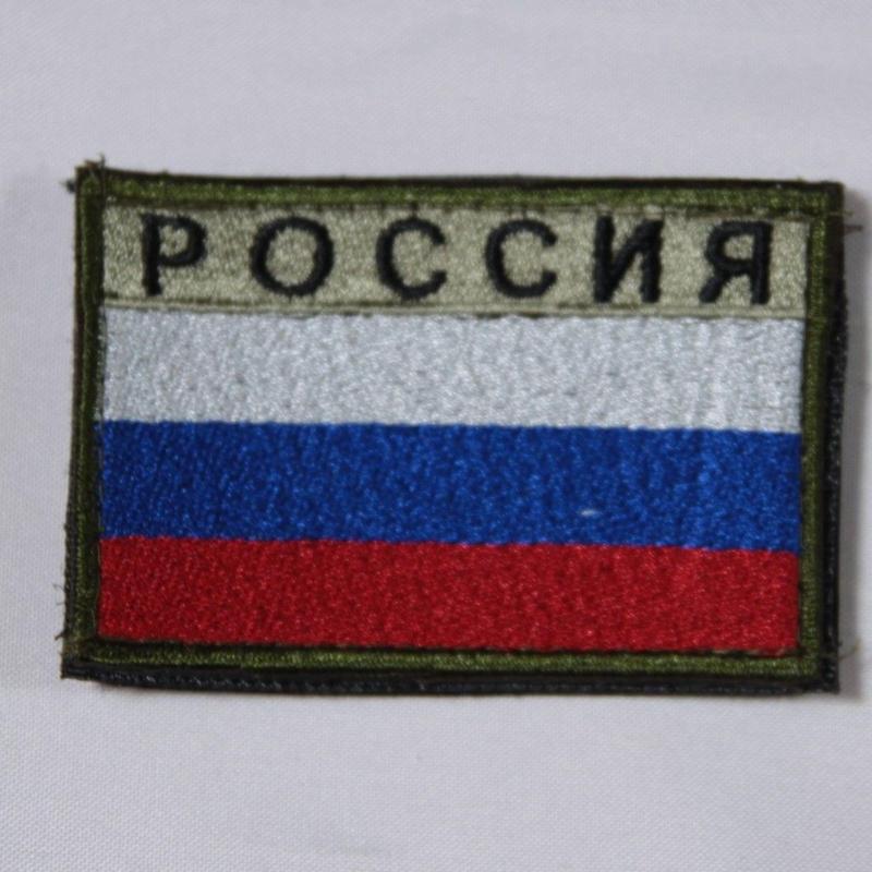 ロシア製 ロシアフラッグパッチ 中 ベルクロ付き #2