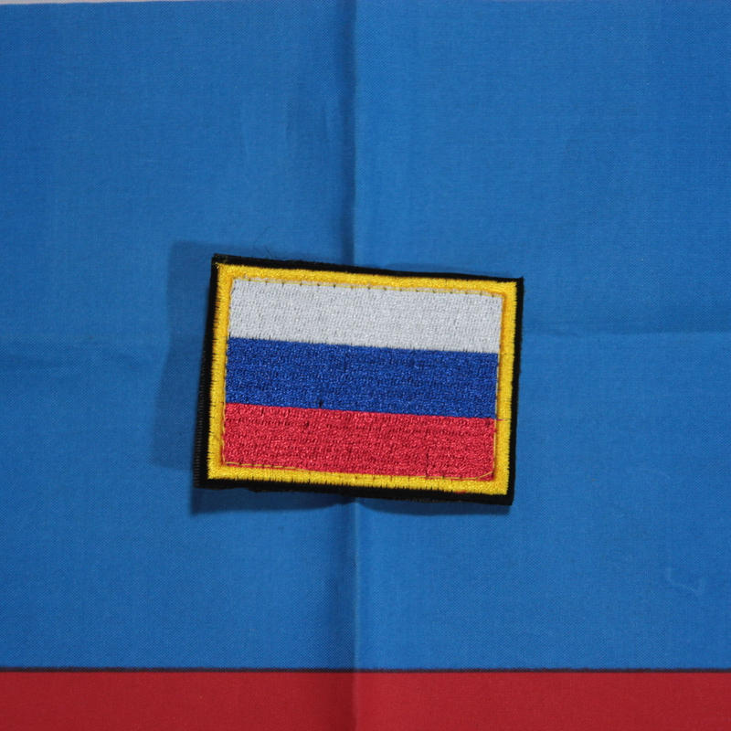 ロシア製 ロシアフラッグパッチ 国旗 ベルクロ付き 中