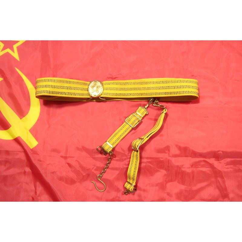ソ連製 地上軍 パレード/礼服用ベルト ダガー帯刀用ハンガー付き 1984年製