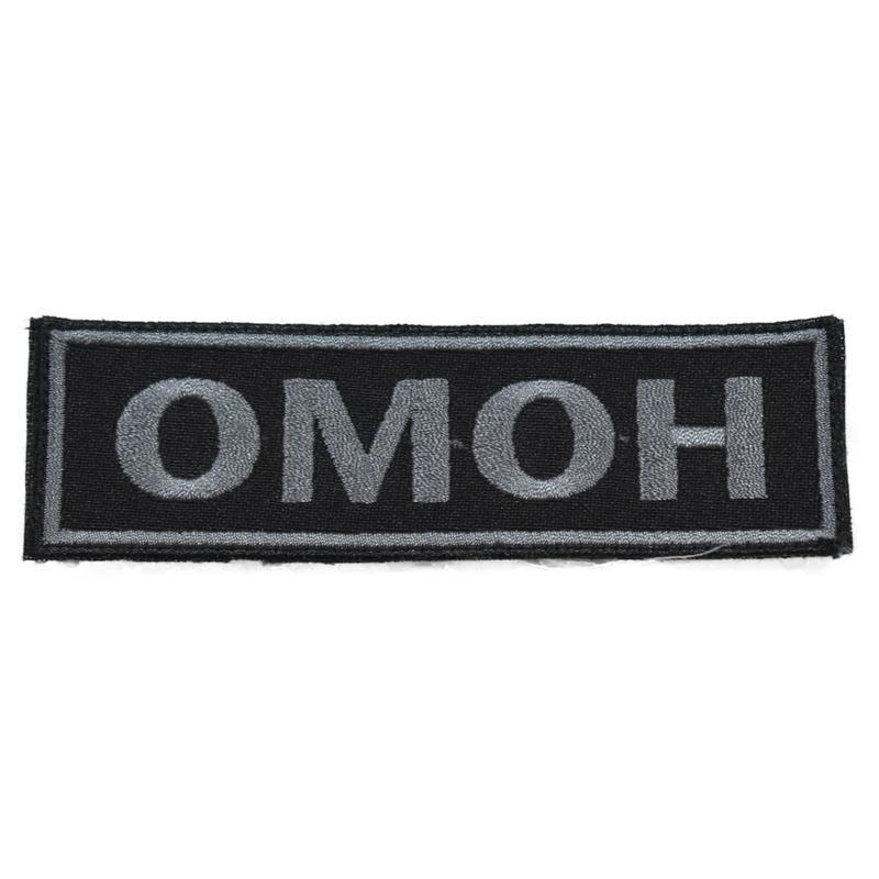 ロシア製 OMON チェストパッチ シルバー