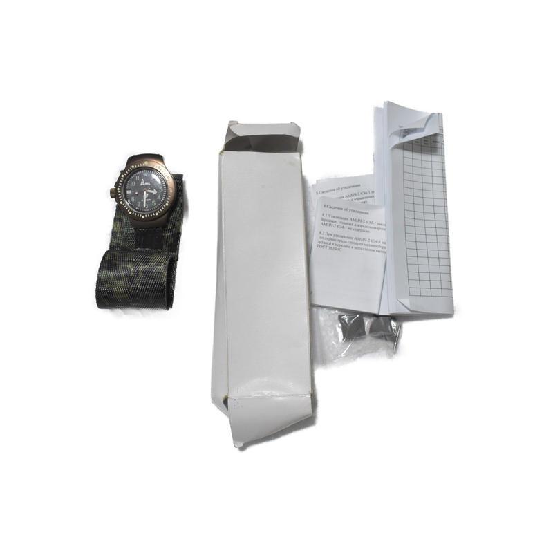 ロシア連邦軍官給品 6e4-2腕時計 ウォッチ
