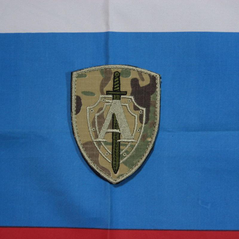"""ロシア製 FSB TsSN """"A"""" アルファ部隊 袖パッチ マルチカム迷彩  #2"""