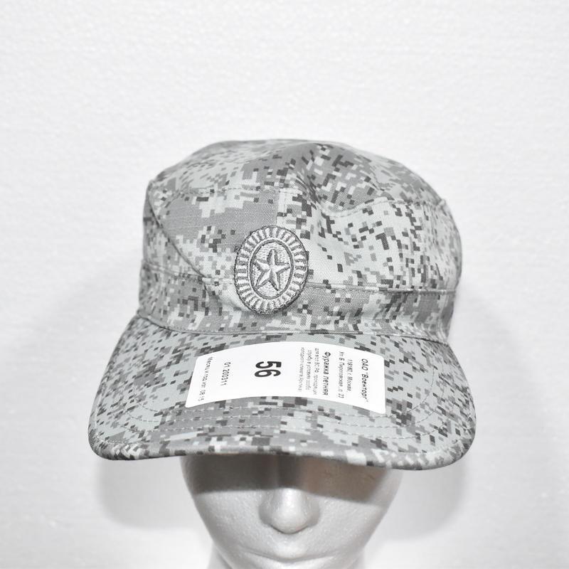 ロシア連邦軍 官給品 極地装備セット キャップ 略帽