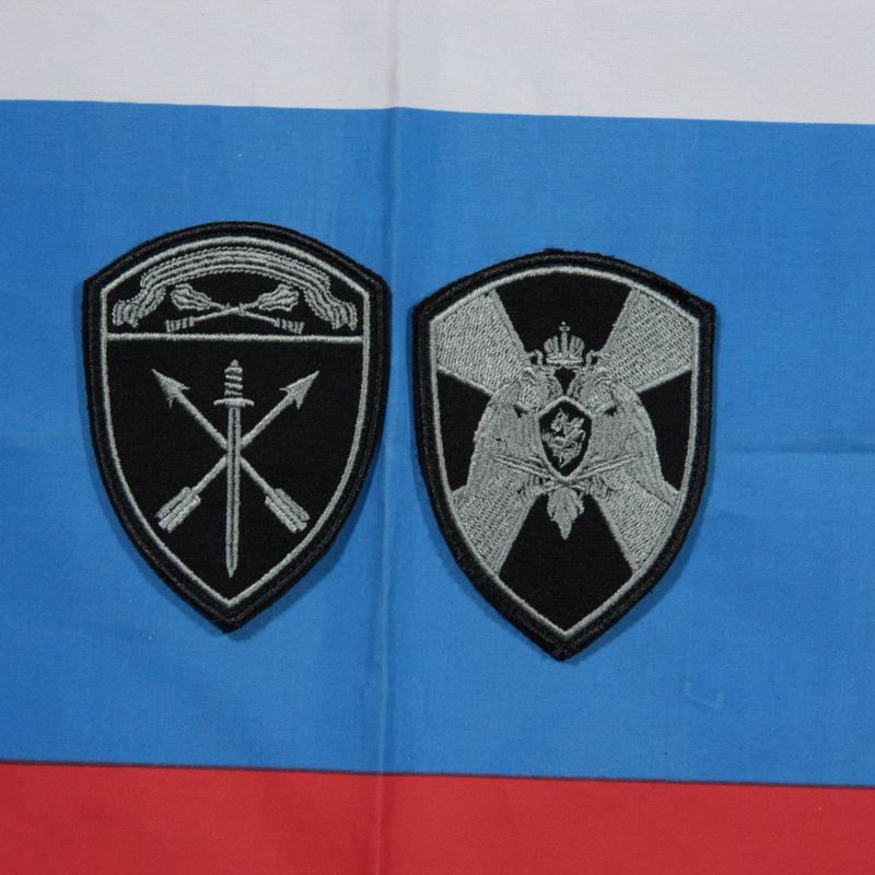 ロシア国家親衛隊 Rosgvardia (VV) モスクワ軍管区 一般部隊用 両腕パッチ シルバー