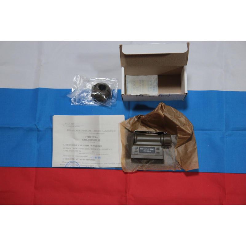 ロシア連邦軍 官給品 Ratnik FES 6E2 フラッシュライト