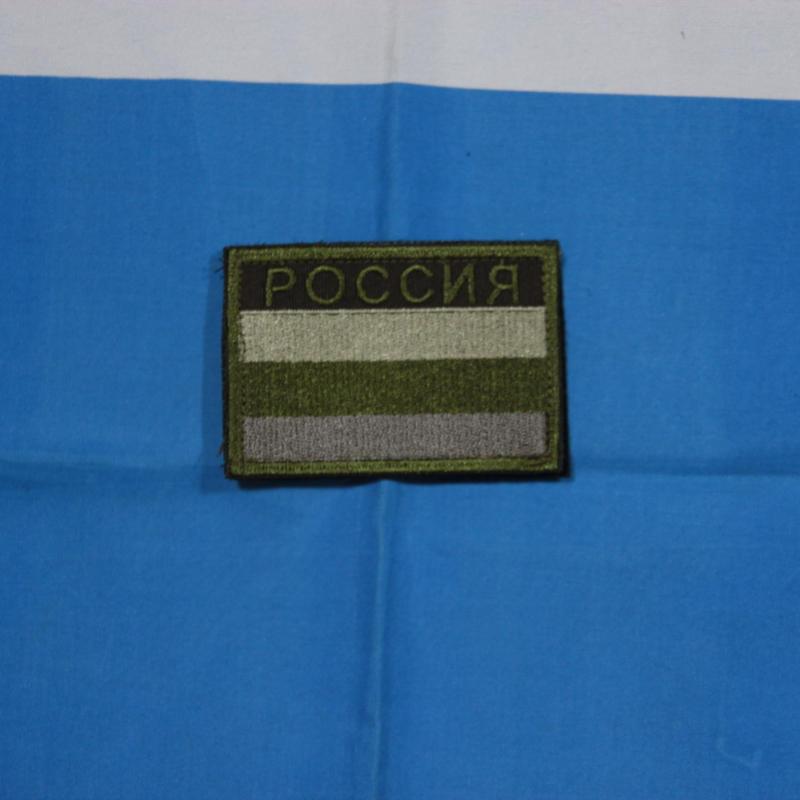 ロシア製 ロシアフラッグパッチ 中 ベルクロ付き