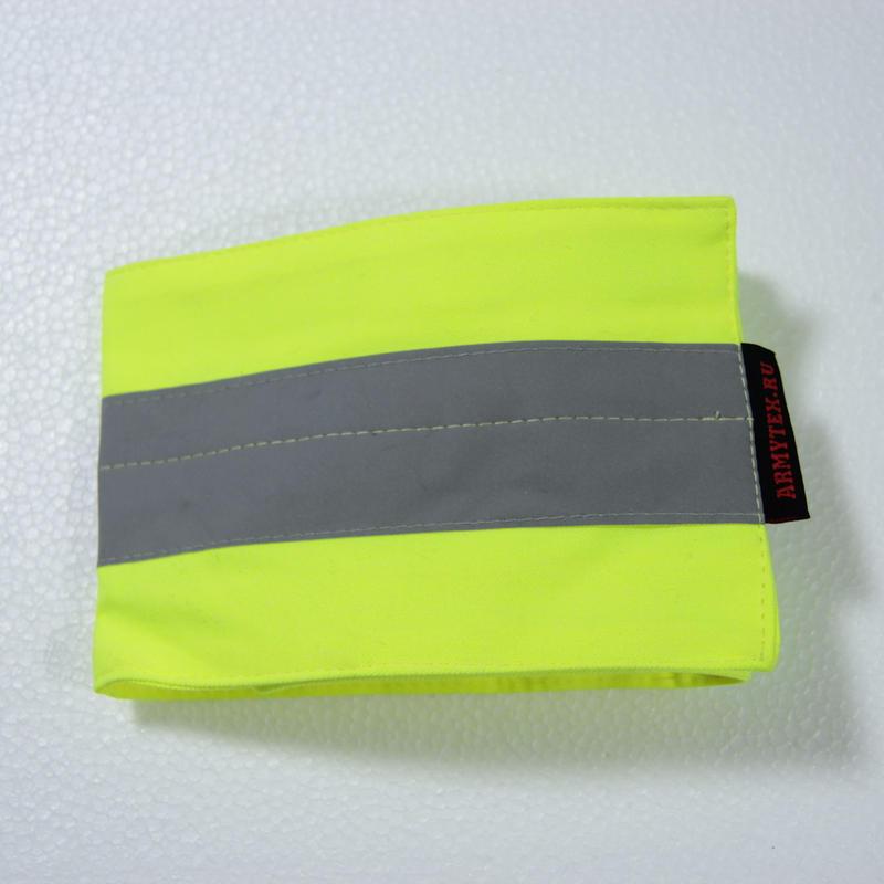 Armytex製 リフレクティブバンド 蛍光反射腕章  特注品