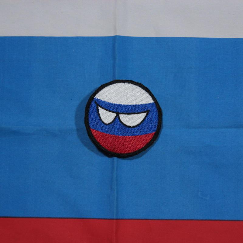 ロシア製 ロシアンボールパッチ ベルクロ付き