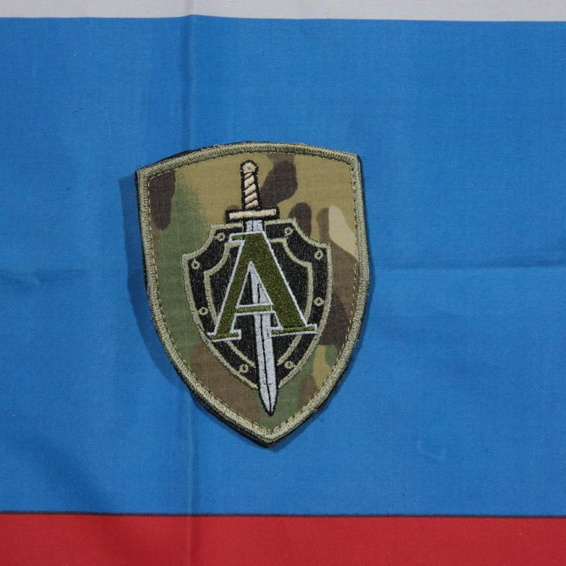 """ロシア製 FSB TsSN """"A"""" アルファ部隊 袖パッチ マルチカム迷彩"""