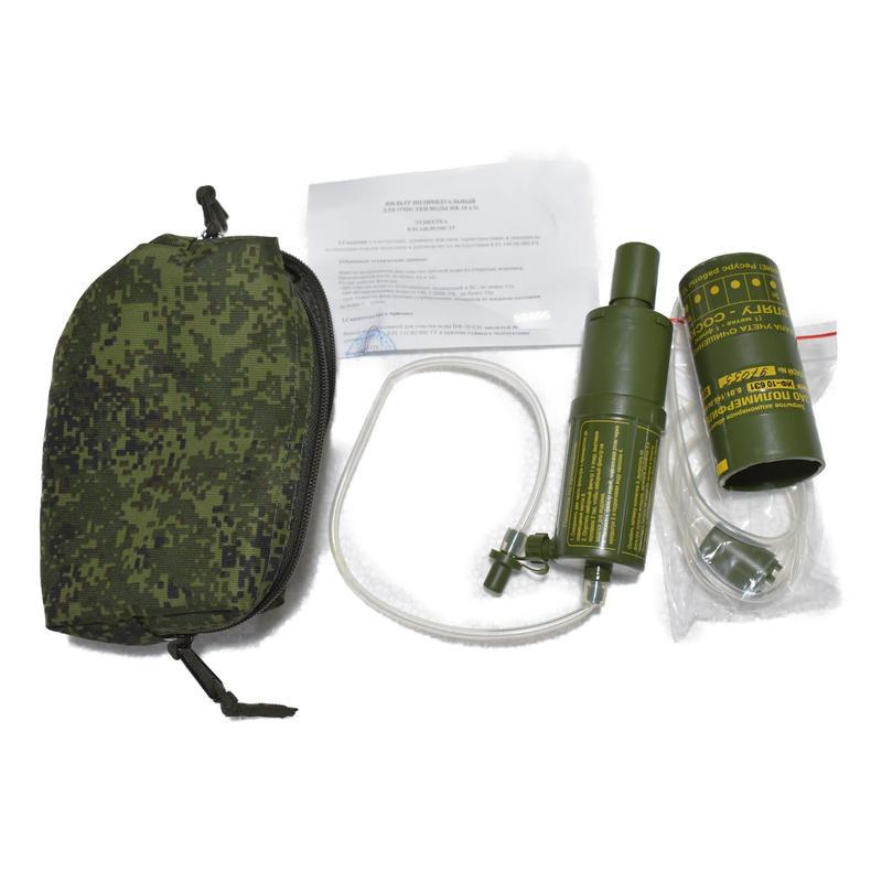 ロシア連邦軍官給品 Ratnikセット 6e1 野戦用 水濾過キット ポーチ付き新品