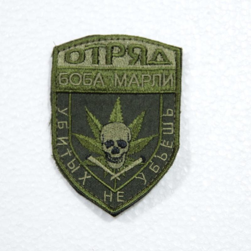 ロシア製 Bob Marley パッチ  ジョークパッチ