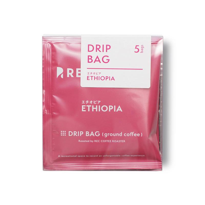 ドリップバッグ - エチオピア 5個入り