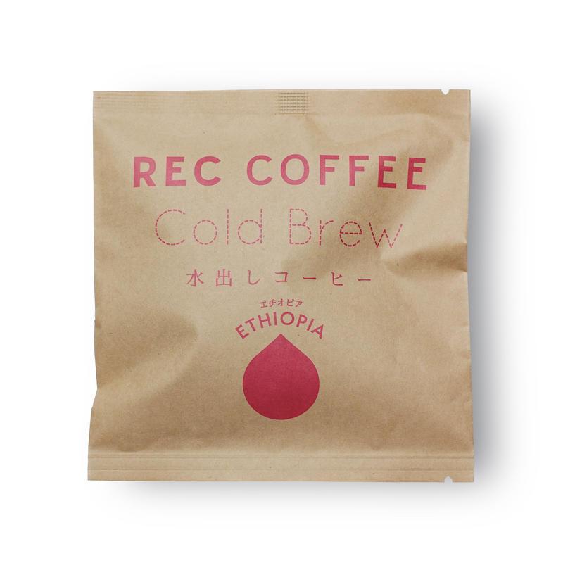 水出しコーヒーバッグ  -Ethiopia- 1個