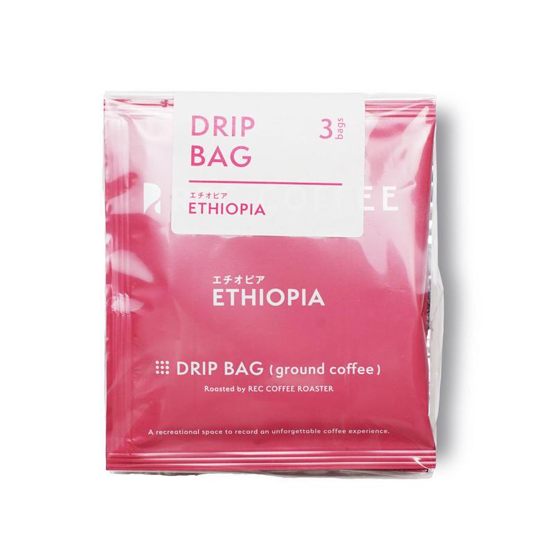 ドリップバッグ - エチオピア 3個入り