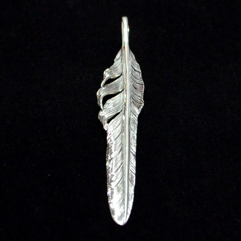 HORIZON BLUE (8cm KAZAKIRI FEATHER) C
