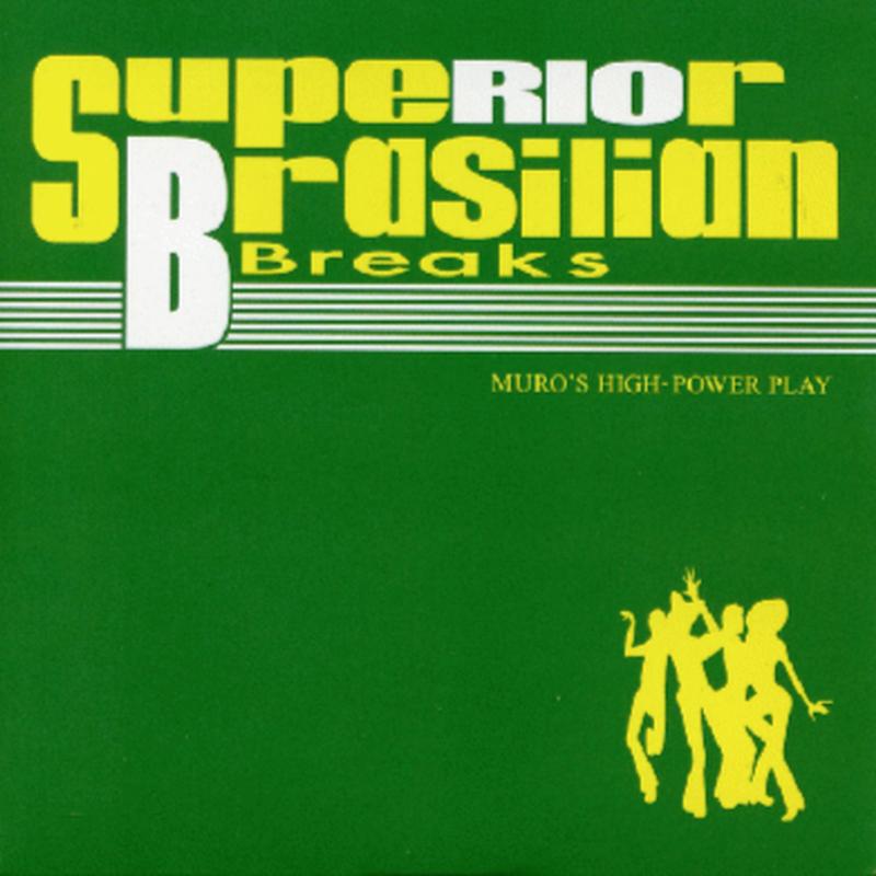 MURO (SUPERIOR BRAZILIAN BREAKS1)