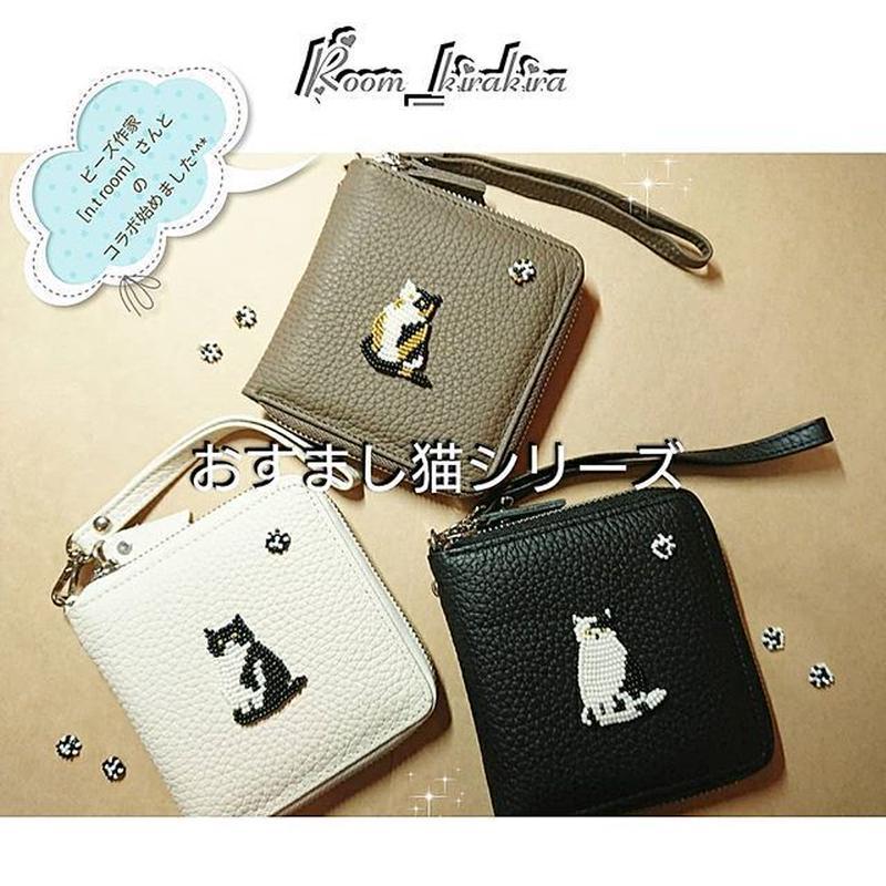 牛革製ハーフ財布「おすまし猫」